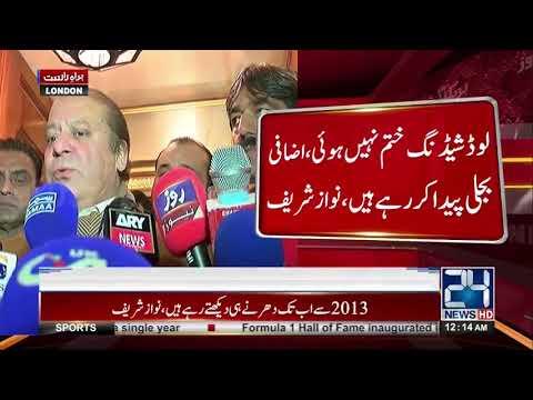 Former Pakistan prime minister Nawaz Sharif media talk in London |  6 December 2017 | 24 News HD
