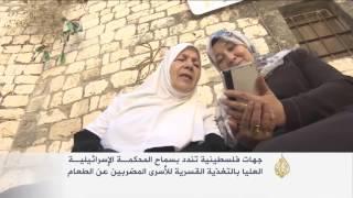 تنديد فلسطيني بالتغذية القسرية للأسرى المضربين
