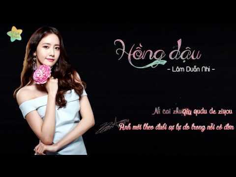 [MC] (Vietsub+Kara) Hồng đậu - Im Yoona