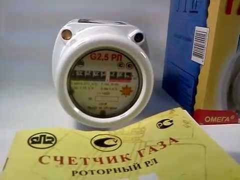 как скрутить счетчик газа metrix g 6