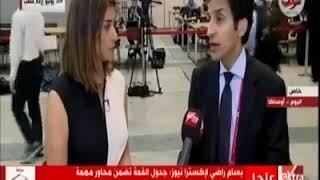بالفيديو.. مشاركة فعالة للرئيس المصري في قمة العشرين باليابان