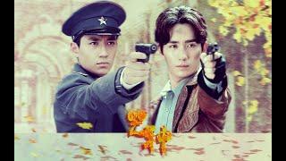【朱一龍水仙│遲x生x遲】《芒種》又名我的LG是大佬 1-4合集[重新上傳](甜,先婚後愛,有黑科技)〔Zhu Yilong FanMV〕