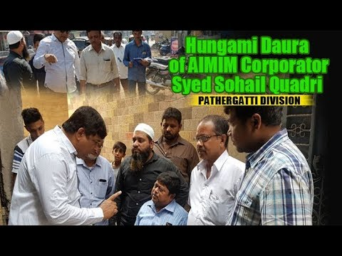 Hungami Daura of Sohail Quadri Corporator AIMIM with Deputy Commissioner GHMC