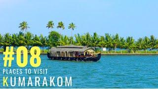 Amazing Places to visit Kumarakom | Tourist Places in Kerala | Tourism | #027