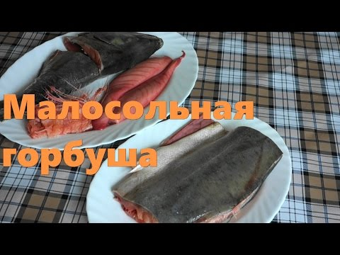 Рецепт соленой красной рыбы - малосольная сёмга, горбуша, кета, форель