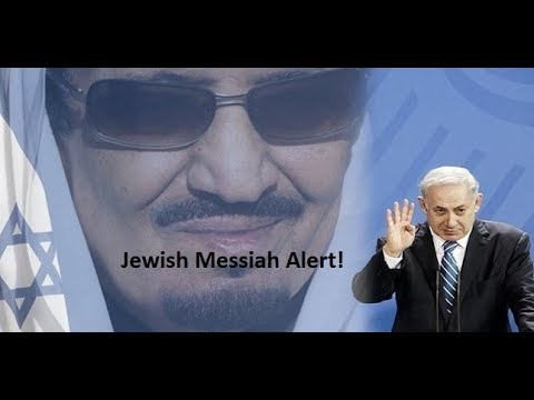 Israeli Visit To Oman Exposed - Prophecy Alert! Netanyahu's Arab Experiment
