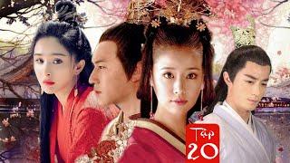 MỸ NHÂN TÂM KẾ TẬP 20  [FULL HD] | Dương Mịch, Lâm Tâm Như, Nghiêm Khoan | Phim Cung Đấu Hay Nhất