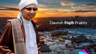 Membersihkan Najis Secara Khusus (Istinja') | Buya Yahya | Fiqih Praktis : Part 2 | 24 Februari 2016