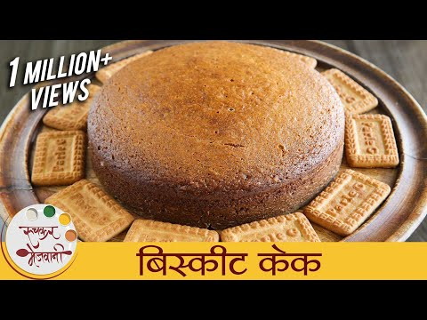 How to make a chocolate cake without cream at home in marathi