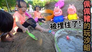 佩佩豬的玩具車玩沙組 可以在沙坑蓋一個小島來玩嗎
