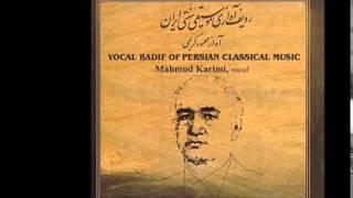 آموزش ردیف و آواز - محمود کریمی - سە گاه ٢ -  Radif Segah 2
