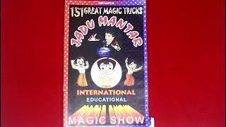 THE WAY TO START..... [151 GREAT MAGIC TRICKS ] [MAGIC KIT]
