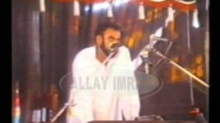 00885 ZAKIR SABIR HUSSAIN SHAH OF BEHL