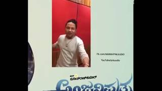 Kailash Kher About Puneeth Rajkumar And Anjaniputra Movie And Audio {Credits - PRK Audio}