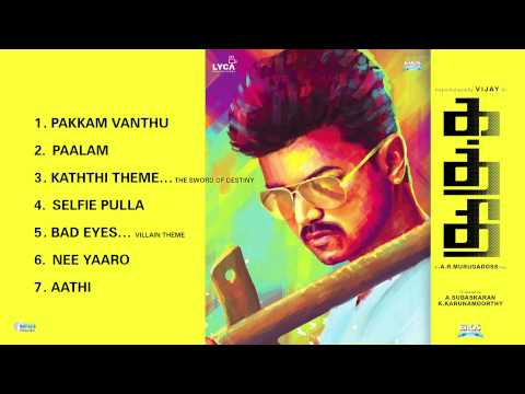 Kaththi  Jukebox Full Songs Tamil