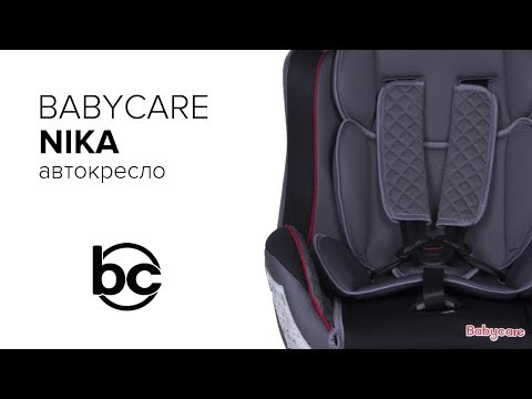 Babycare Nika, автокресло
