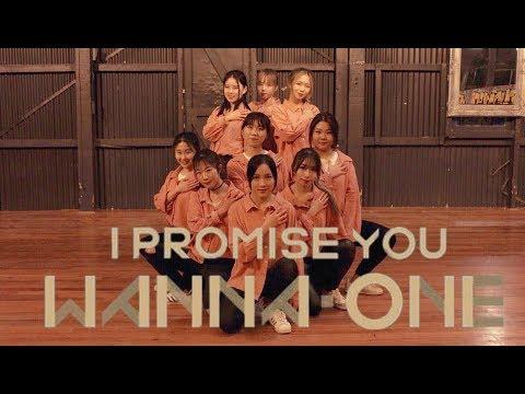 【I AM Crew】Wanna One (워너원) - I Promise You / I.P.U (약속해요) Dance Cover