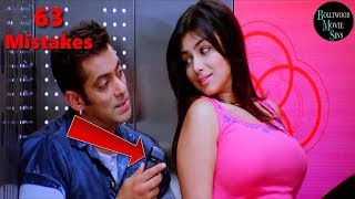 [EWW] WANTED FULL MOVIE (63) MISTAKES | WANTED FULL MOVIE FUNNY MISTAKES SALMAN KHAN