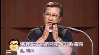 김웅렬 신부님 특강 42회 성령이란 무엇인가1