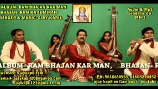 Ram ka Sumiran  mp4