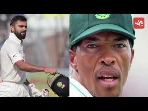 South Africa Pacer Makhaya Ntini Shocking comments On Virat Kohli..!! | YOYO Times