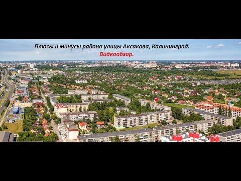 ФК ТОРПЕДО МОСКВА - Форум