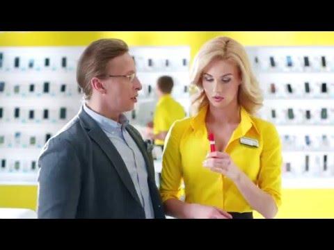 Всегда было актеры снимающиеся в рекламах нового телефонов район