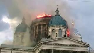 Пожар в Свято-Троицком соборе
