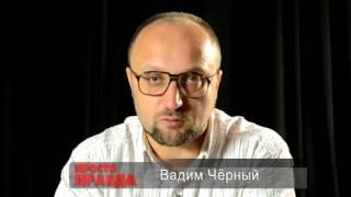 видео Новости.В детсад через суд