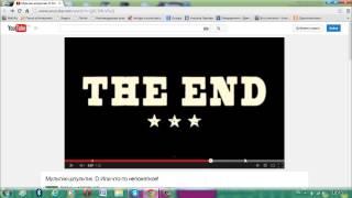 Как скачать видео с youtube бесплатно -2014 г. 22 марта))
