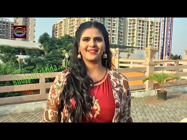 bhojpuri ki chandani sing hot dance and intreview .