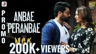 ANBE PERANBE | Full-Screen Video song | NGK Tamil Movie | surya-rakul preet | selvaraghavan | Tamil