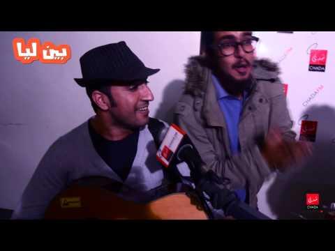 isam kamal Imane Elb Dub Afrika  Yahna Chenaoui  Youssef Mirigue  - Chante Avec Moi -  BIYEN LIA