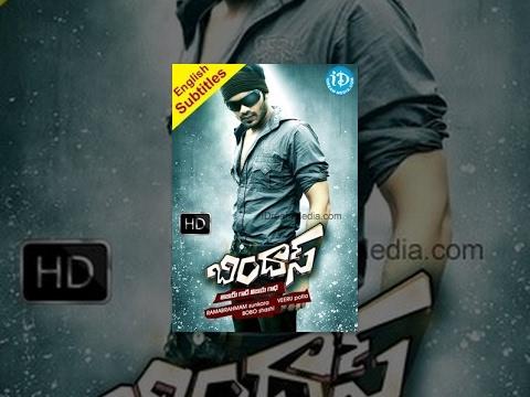 Bindaas Telugu Full Movie    Manchu Manoj Kumar, Sheena Shahabadi    Veeru Potla    Bobo Shashi