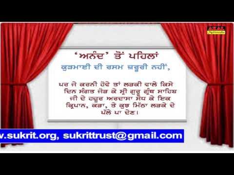 007 HFL 3 Day 01 22April2016 SikhRehatMaryada Bibi Jaskiran Kaur