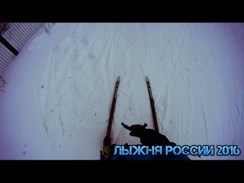 GoPro: Лыжня России 2016 Пермский край пгт.Октябрьский