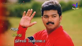 Whatsapp status tamil video   Love song   Minnalai pidithu