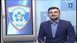 ТВ Черно море - Спортна емисия  23.03.2019 г.