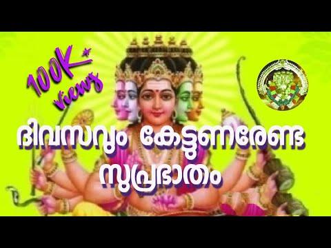 viswakarma devan suprabhatham by lakshmi priya devotional