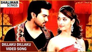 Dillaku dillaku video song || racha movie || ram charan teja, tamanna || shalimar songs