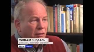 Перспективы сланцевого газа на Украине и его последствия