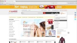 видео Алиэкспресс на русском в рублях: официальный сайт Aliexpress