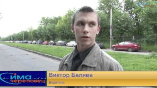 видео С 1 июля 2012 года в России повысятся штрафы ГИБДД