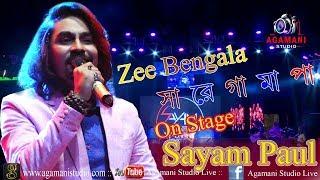 তুমি এলেনা কেন এলেনা  (Tumi Elena Keno Elena)  Kumar Sanu   Live Singing Sayam Paul    