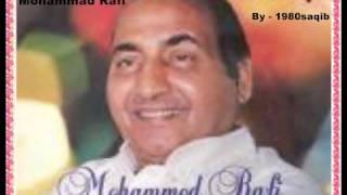 Mohammad Rafi - Ghar Se Dola Chala Laadli Ka..