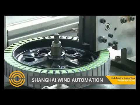 WIND HM IP300 Hub Motor Slot Insulation Paper insertion machine