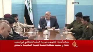 60 قتيلا وعشرات الجرحى بتفجير الحلة بالعراق
