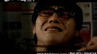 MV The Neighbor Zombie OST Jombi Ttega Natanatdane   Tobacco Juice