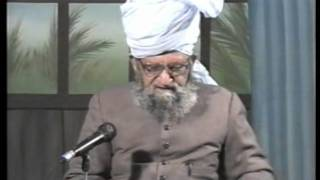 Urdu Dars Malfoozat #603, So Said Hazrat Mirza Ghulam Ahmad Qadiani(as), Islam Ahmadiyya