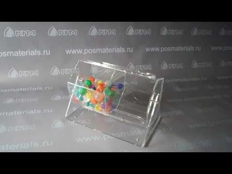 Двухсекционный лототрон от фирмы КИМ